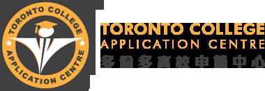 多伦多高校申请中心   Toronto College Application Centre   TCAC Mobile Retina Logo